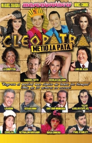 Cleopatra Metio La Pata at Majestic Theatre Dallas